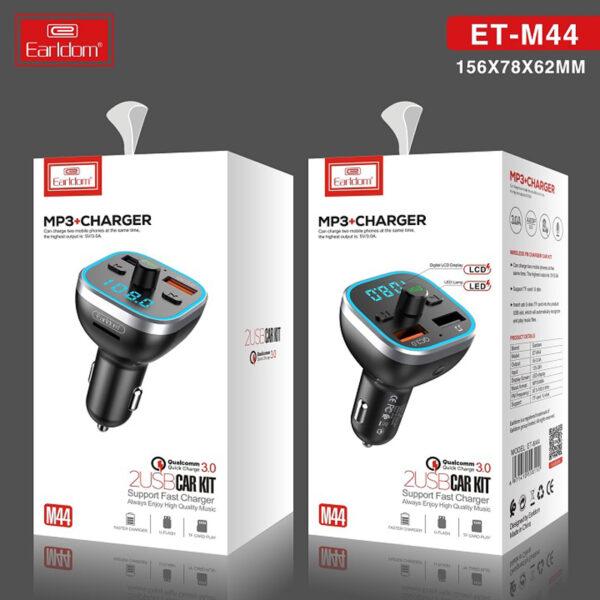 خرید پخش کننده فندکی ارلدام ET-M44
