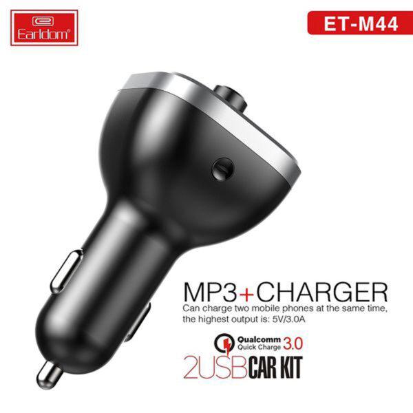 فروش پخش کننده فندکی ارلدام ET-M44