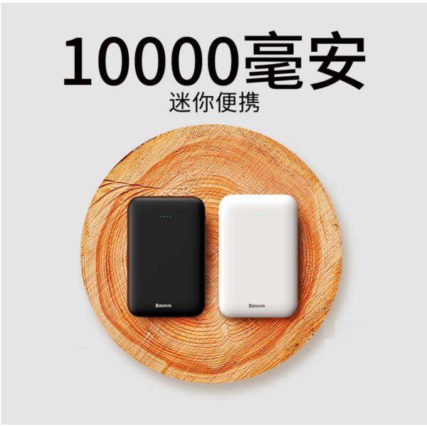 خرید همراه شارژ بیسوس mini