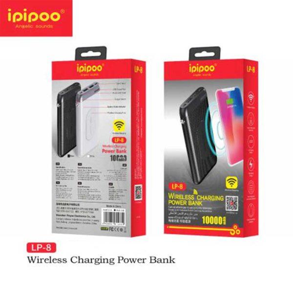 فروش Ipipoo PowerBank 10A LP-8