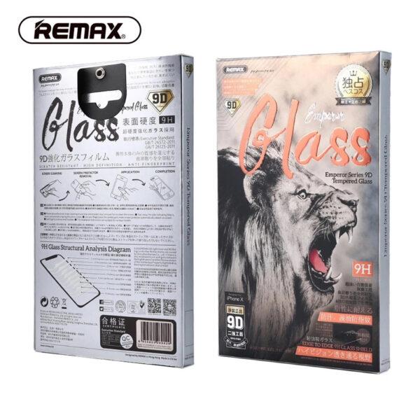 خرید عمده گلس پرایوسی ریمکس آیفون 12 سری Emperor 9D GL-35