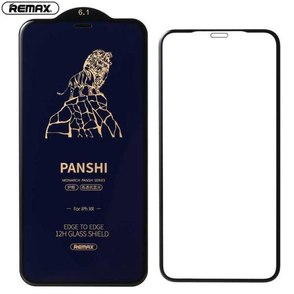 خرید عمده گلس آیفون ریمکس آنتی-بلو سری Panshi GL-55