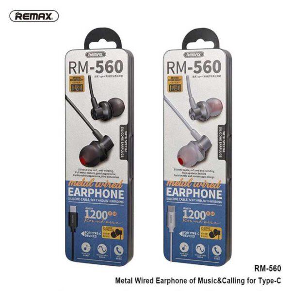 فروش هندزفری تایپ-سی ریمکس RM-560