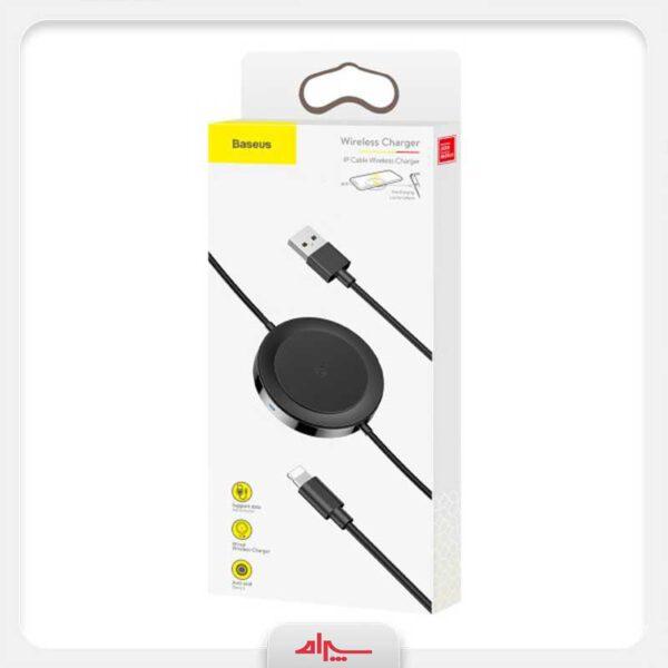 قیمت کابل شارژ آیفون بیسوس مدل IP Cable Wireless