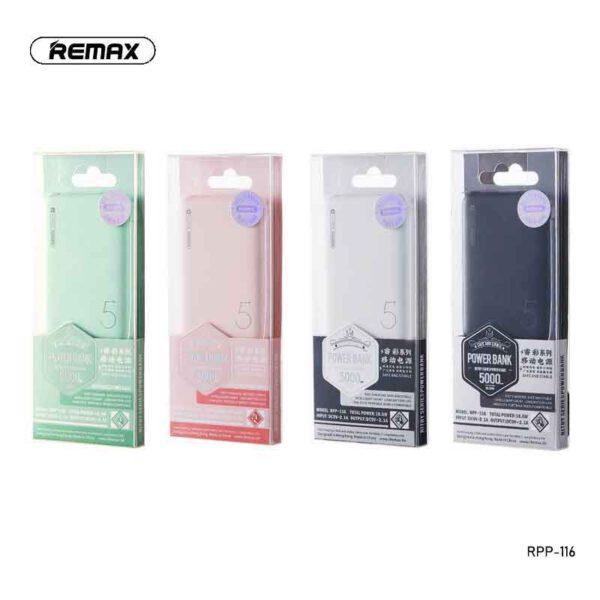 خرید پاوربانک ریمکس از چین 5000 میلی آمپر RPP-116