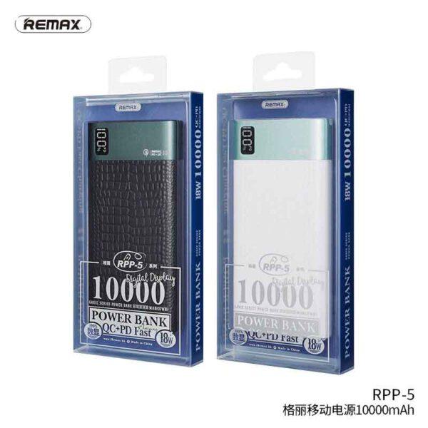 خرید پاوربانک ریمکس 10000 میلی آمپر RPP-5