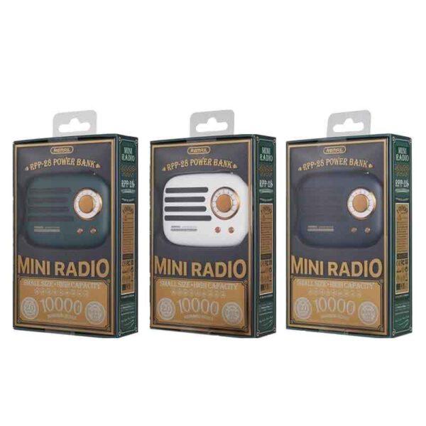واردات عمده پاوربانک ریمکس 9000میلی آمپر مدل رادیو