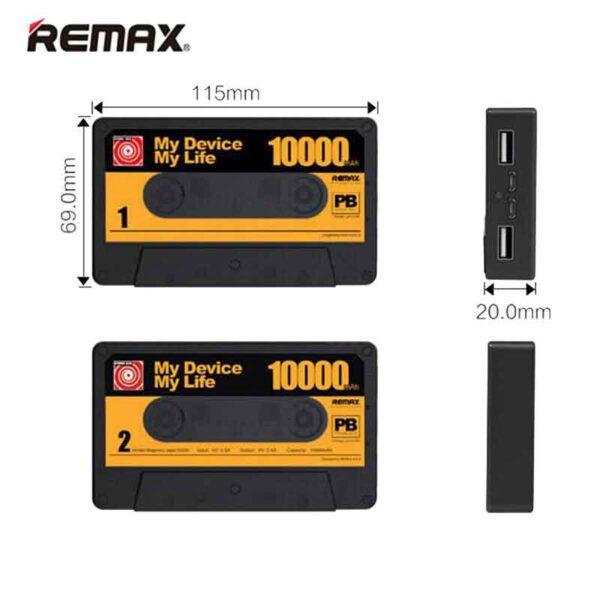 خرید عمده پاوربانک ریمکس 10000 میلی آمپر مدل Tape
