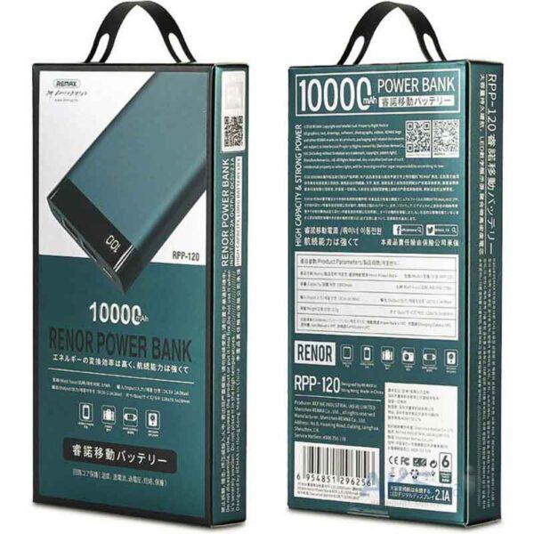 فروش عمده پاوربانک ریمکس 10000 میلی آمپر RPP-120