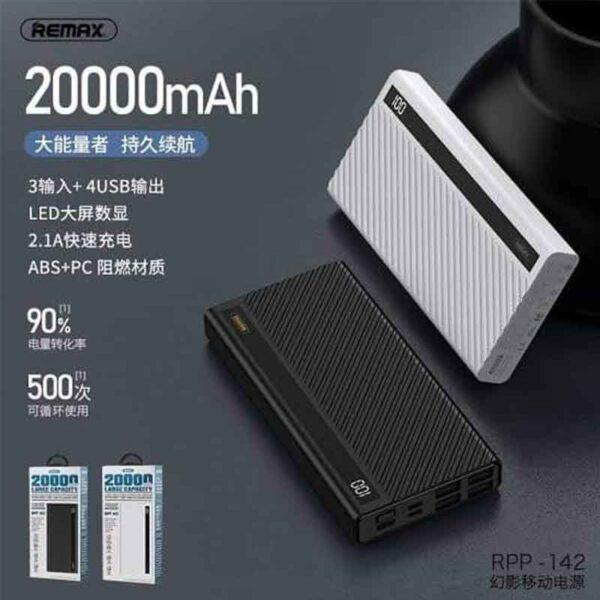 خرید عمده پاوربانک ریمکس از چین 20000 میلی آمپر RPP-142