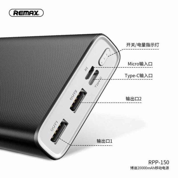 خرید پاوربانک ریمکس از چین 20000 میلی آمپر RPP-150