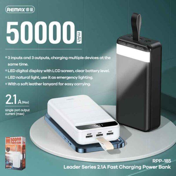 فروش عمده پاوربانک ریمکس 50000میلی آمپر مدل RPP-185