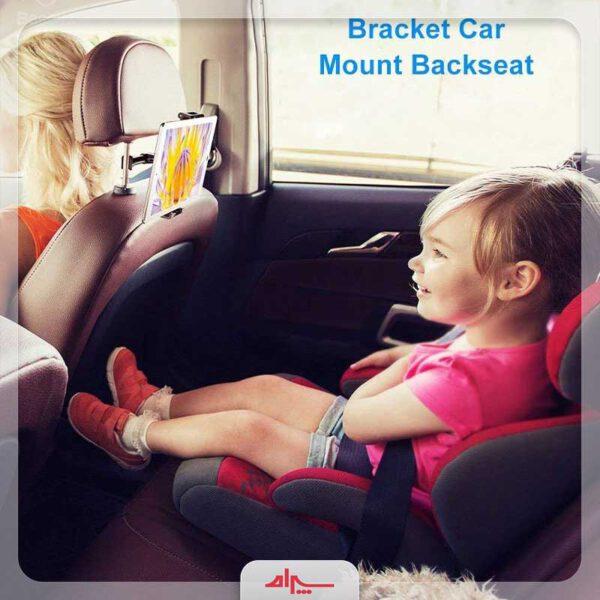 خرید عمده هولدر موبایل بیسوس مدل Back Seat Car Mount