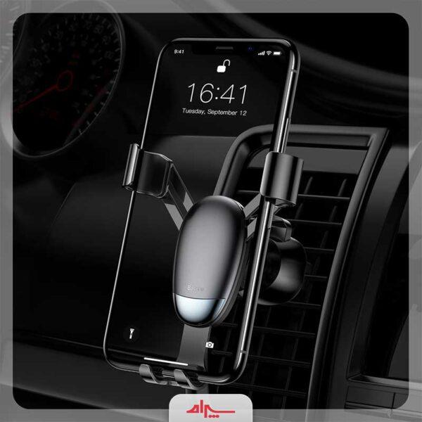 قیمت خرید هولدر موبایل بیسوس مدل Mini Gravity Holder