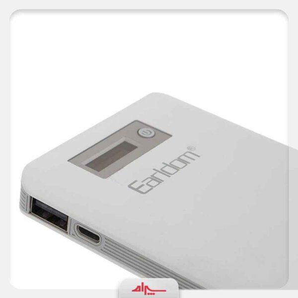 فروش پاوربانک ارلدام مدل ET-PB13 12500mAh