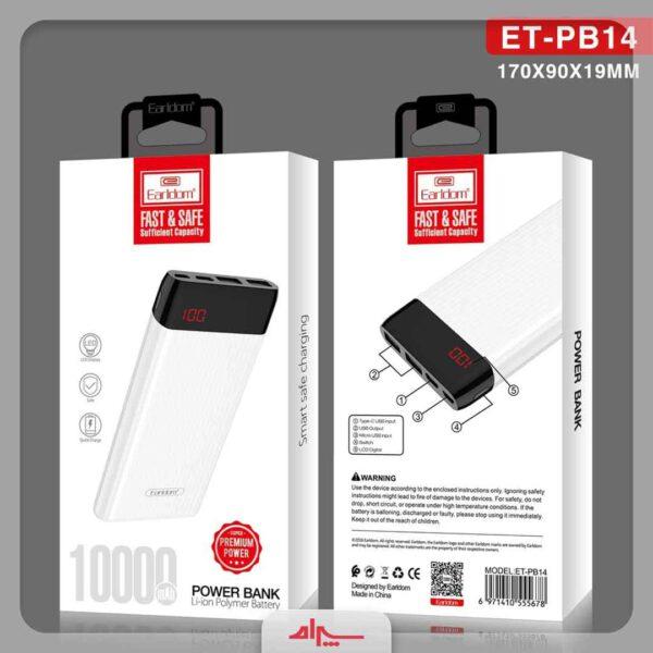 فروش عمده پاوربانک ارلدام مدل ET-PB14 10000mAh