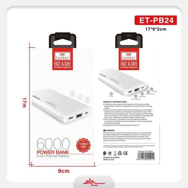 خرید عمده پاوربانک ارلدام مدل ET-PB24 6000mAh