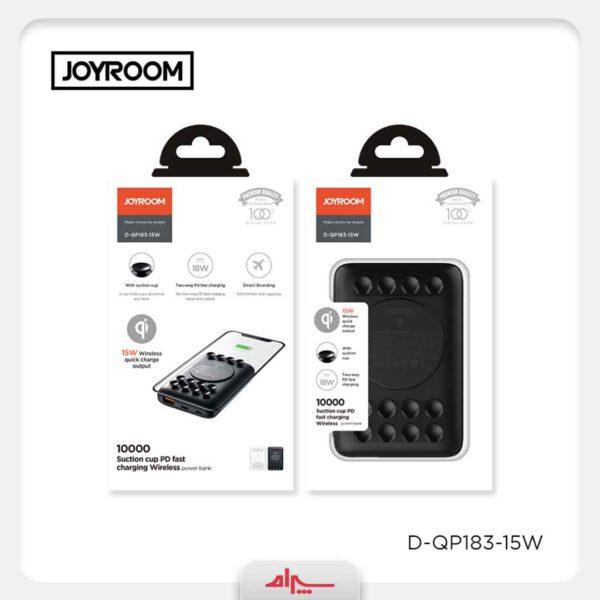 فروش پاوربانک 10000میلیآمپرساعت جویروم مدل D-QP183-15W