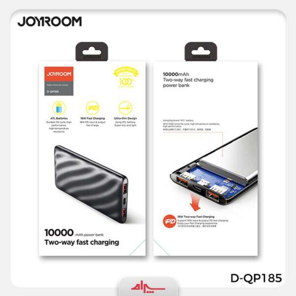 عمده خرید پاوربانک جویروم 10000میلی آمپرساعت مدل5D-QP185
