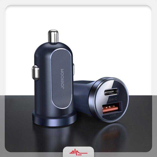 فروش شارژر فندکی جوی روم مدل C-A08