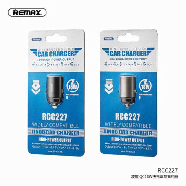 فروش شارژر فندکی ریمکس مدل RCC227