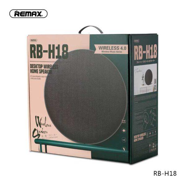 قیمت اسپیکر بلوتوثی ریمکس مدل RB-H18