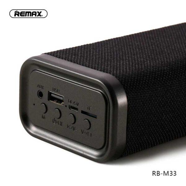 فروش اسپیکر بلوتوثی ریمکس مدل RB-M33