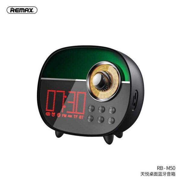 قیمت اسپیکر بلوتوثی ریمکس مدل RB-M50