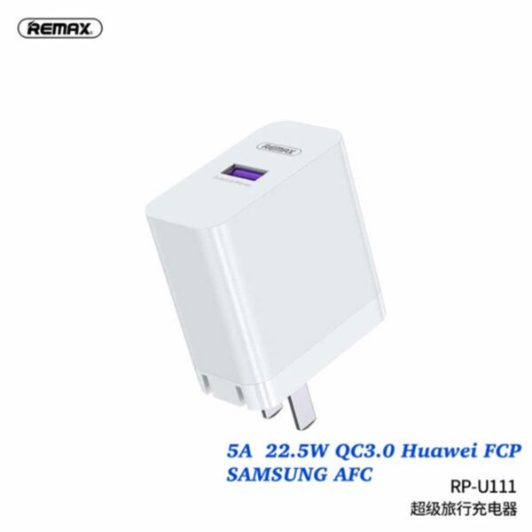 واردات شارژر دیواری ریمکس مدل RP-U111