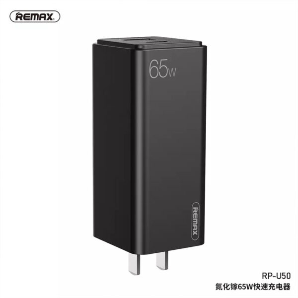 فروش عمده شارژر دیواری ریمکس مدل RP-U50