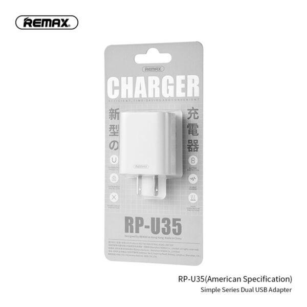 خرید شارژر دیواری ریمکس مدل Simple RP-U35