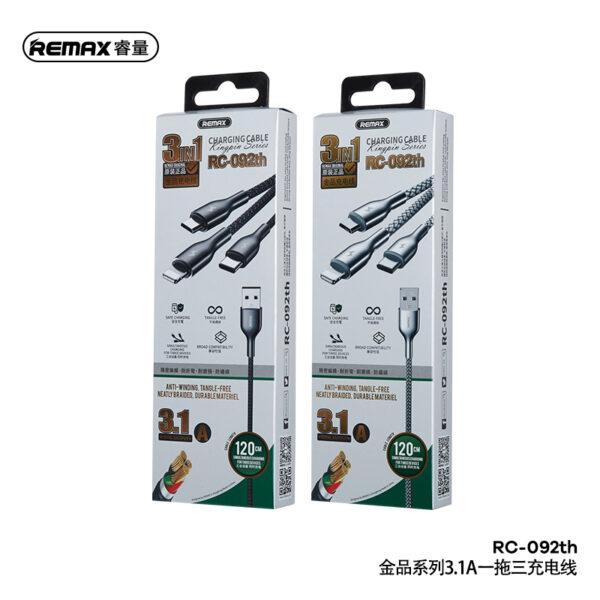 قیمت کابل شارژ 3 در 1 ریمکس مدل RC-092th