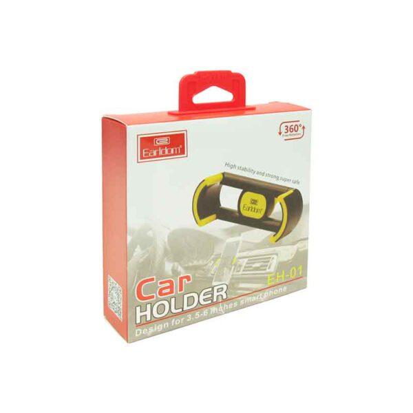 واردات پایه نگهدارنده گوشی موبایل ارلدام مدل ET-EH01