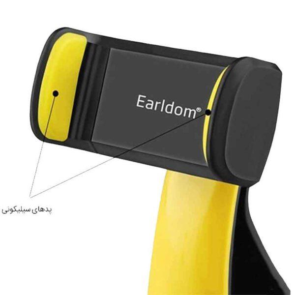 فروش عمده پایه نگهدارنده گوشی موبایل ارلدام مدل ET-EH03