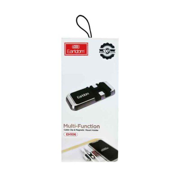 پخش عمده پایه نگهدارنده گوشی موبایل ارلدام مدل ET-EH106