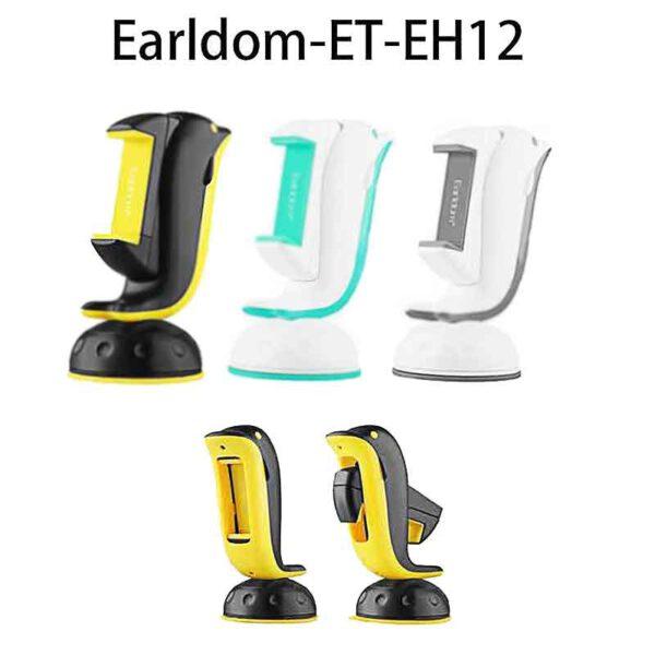 خرید عمده پایه نگهدارنده گوشی موبایل ارلدام مدل ET-EH12