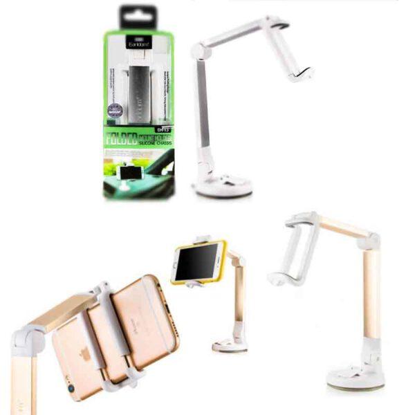 فروش پایه نگهدارنده گوشی موبایل ارلدام مدل ET-EH13