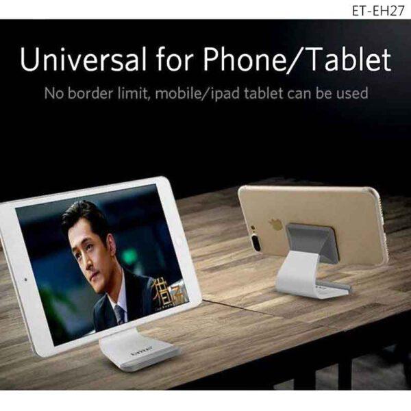 فروش عمده پایه نگهدارنده گوشی موبایل ارلدام مدل ET-EH27