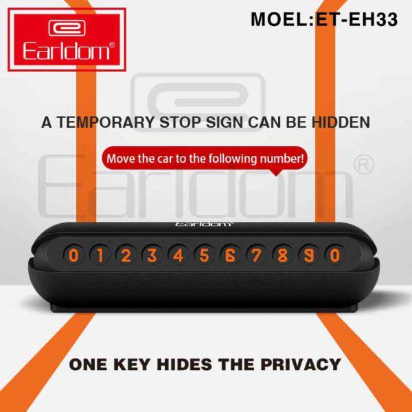 فروش عمده شماره تلفن مخصوص پارک خودرو ارلدوم مدل ET-EH33