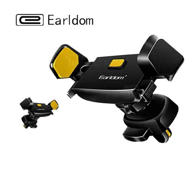 خرید عمده پایه نگهدارنده گوشی موبایل ارلدام مدل ET-EH45