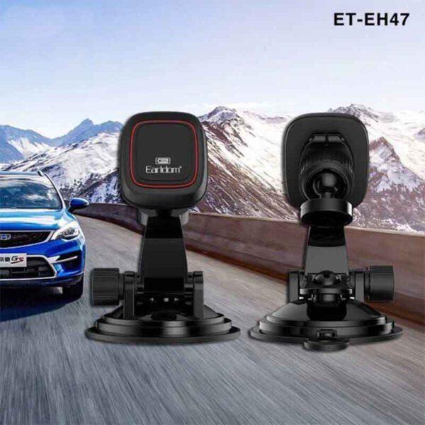 پخش عمده پایه نگهدارنده گوشی موبایل ارلدام مدل ET-EH47