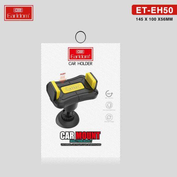 خرید عمده پایه نگهدارنده گوشی موبایل ارلدام مدل ET-EH50