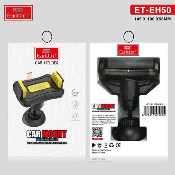 خرید پایه نگهدارنده گوشی موبایل ارلدام مدل ET-EH50