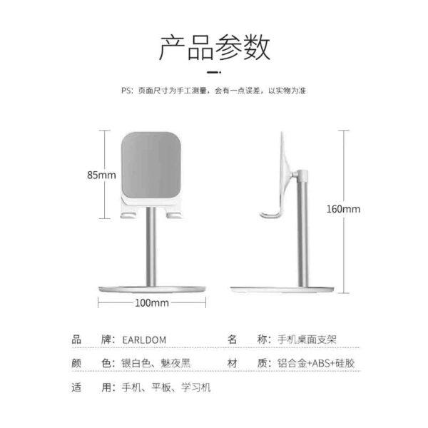 خرید عمده پایه نگهدارنده گوشی موبایل ارلدام مدل ET-EH72
