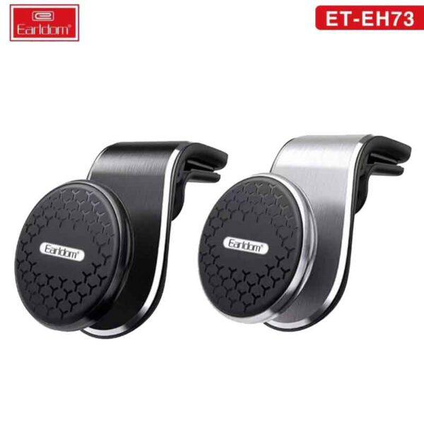 واردات پایه نگهدارنده گوشی موبایل ارلدام مدل ET-EH73