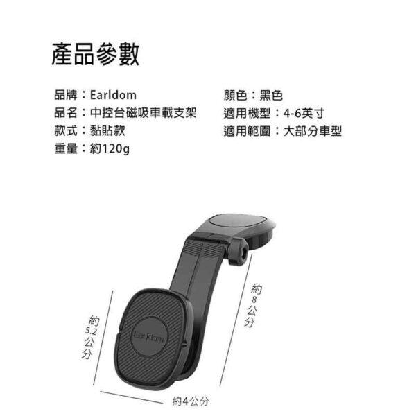 واردات عمده پایه نگهدارنده گوشی موبایل ارلدام مدل ET-EH74