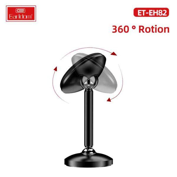 فروش پایه نگهدارنده گوشی موبایل ارلدام مدل ET-EH82