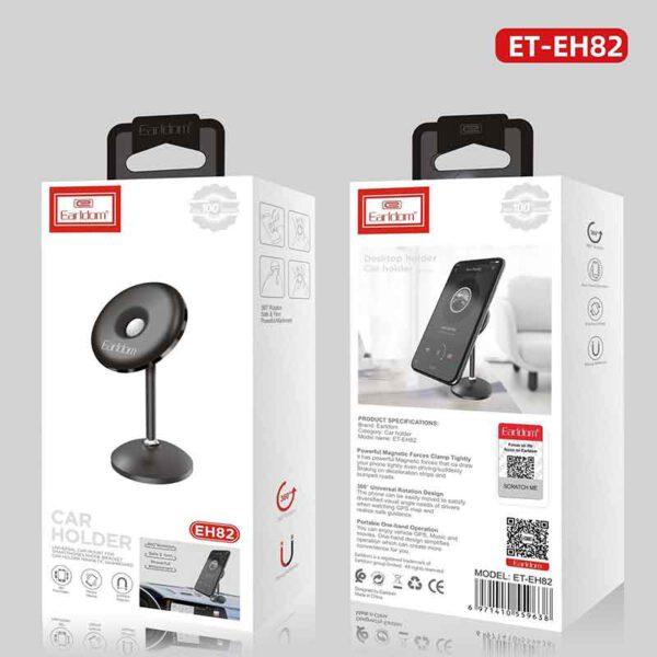 واردات عمده پایه نگهدارنده گوشی موبایل ارلدام مدل ET-EH82
