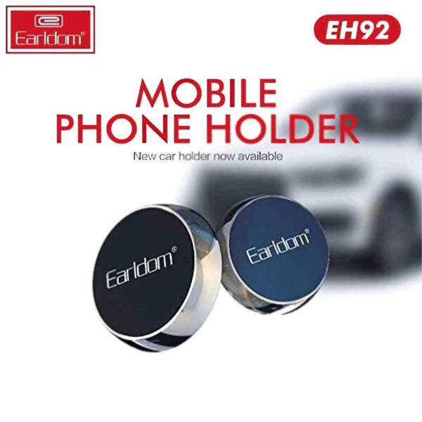 فروش عمده پایه نگهدارنده گوشی موبایل ارلدام مدل ET-EH92