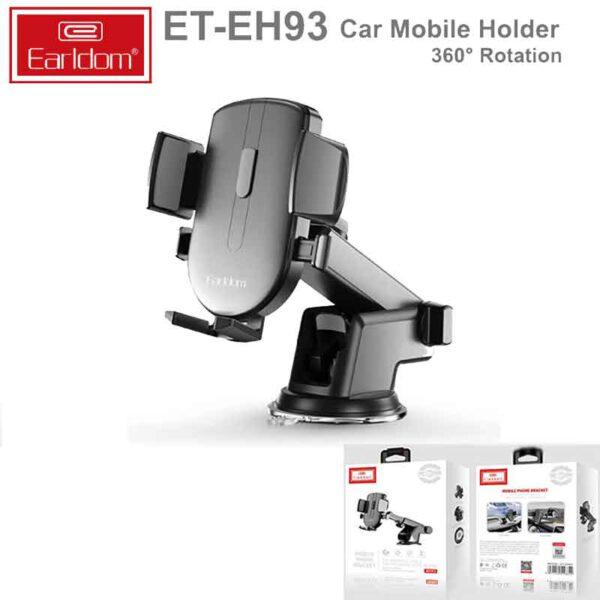 فروش عمده پایه نگهدارنده گوشی موبایل ارلدام مدل ET-EH93